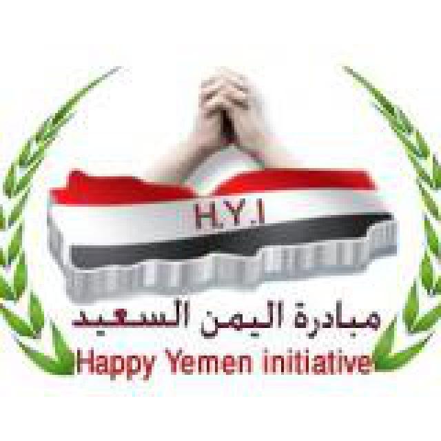Happy Yemen Initiative